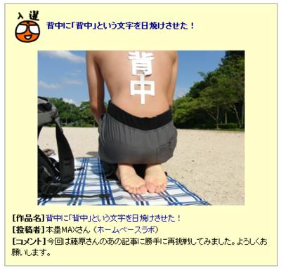 Screenclip_2_2