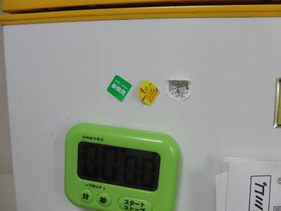 Cimg3703
